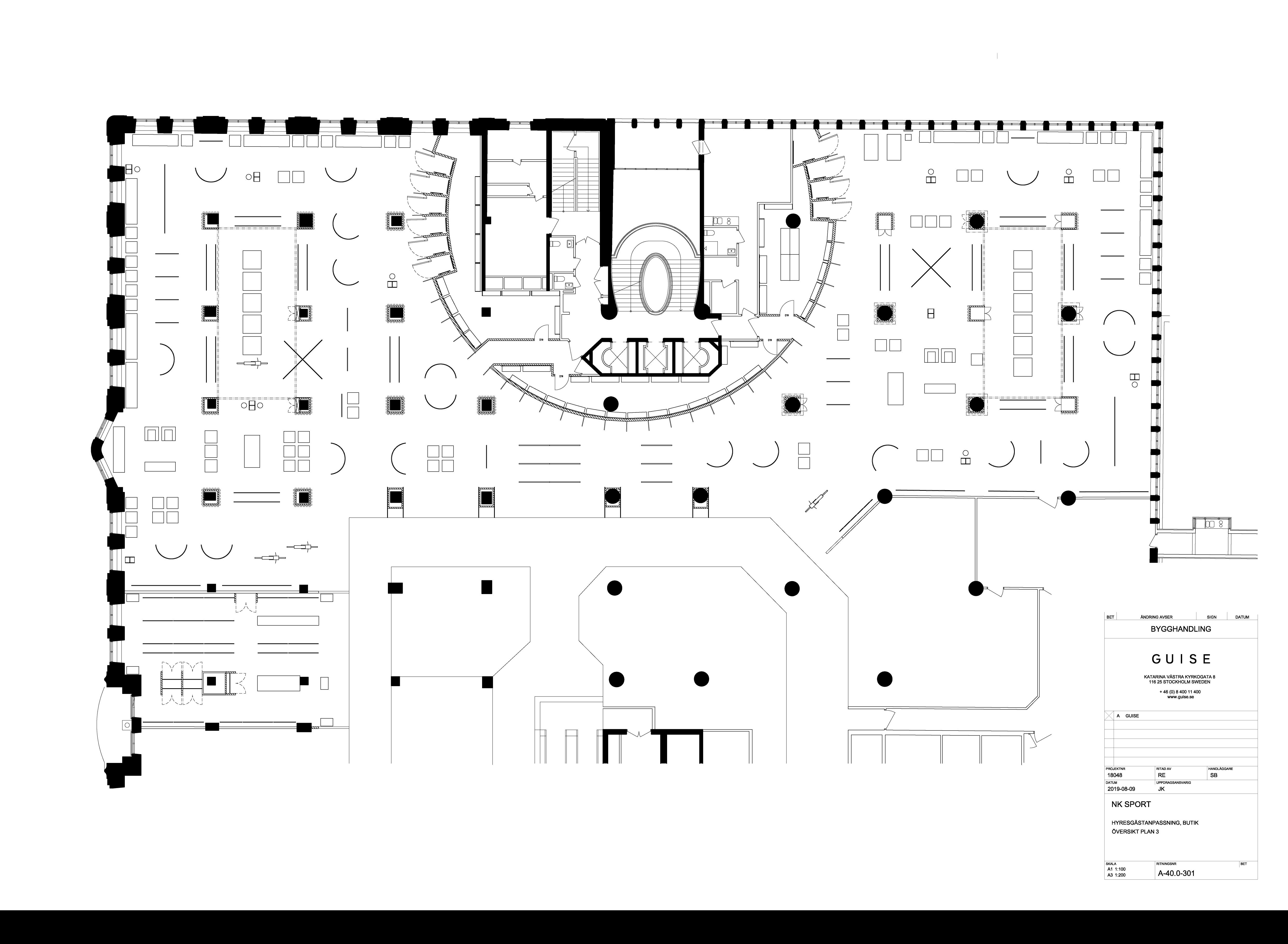 NK Sport Plan layout